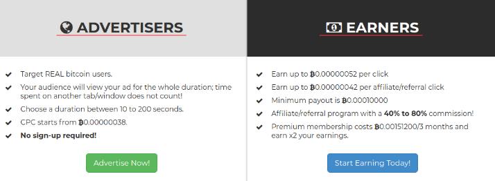 BTCC earn or advertise